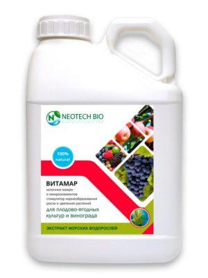 ВИТАМАР для плодово-ягодных культур и винограда. Канистра 5 л